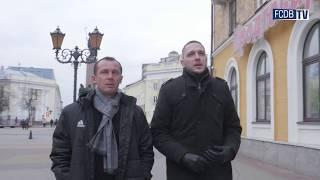 Радослав Латал знакомится с Брестом
