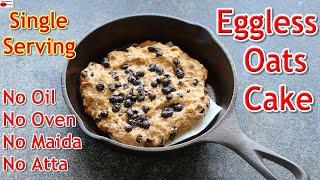 Eggless Oats Cake – No Oven, No Maida or Wheat Flour, No Oil, No Sugar – Healthy Oatmeal Banana Cake