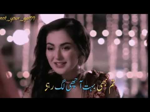 Download Anaa Drama Sad Emotional Scene Pakistani Drama Whatsap