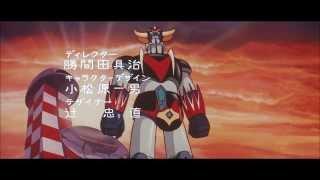 UFO Robot Grendeizer alias Goldorak