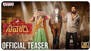 Savaari Movie Official Teaser | Nandu, Priyanka Sharma | Saahith Mothkuri