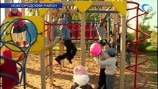При учреждениях социальной защиты появились десять детских игровых площадок