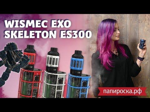 WISMEC ES300 Exo Skeleton 300W - боксмод  - видео 1
