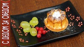 Творожные кексы на ряженке в духовке | Лакомство, сытный завтрак
