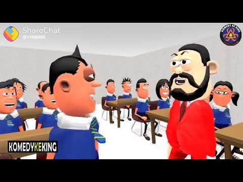 school cartoon comedy in hindi