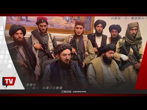 طالبان» على مشارف السُلطة.. من يقود الحركة دبلوماسيًا وعسكريًا؟»