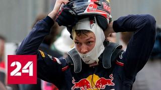 Гран-при Австралии: Квят занял девятое место