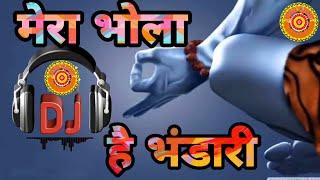 Mera Bhola Hai Bhandari Mobile Ringtone | Download Now //SUNSTAR TELEVISION