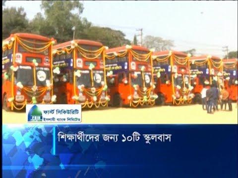 চট্টগ্রামে প্রধানমন্ত্রীর উপহার হিসাবে ১০টি স্কুল বাস পেলো শিক্ষার্থীরা | ETV News