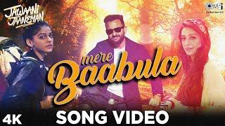 Mere Baabula Song Video - Jawaani Jaaneman|Saif, Alaya F, Tabu | Harshdeep Kaur, Akhil|Gourov-Roshin