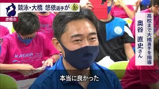 7月25日 びわ湖放送ニュース