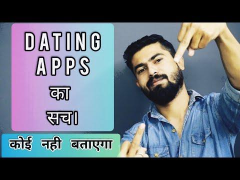 Dating app i linköpings ryd