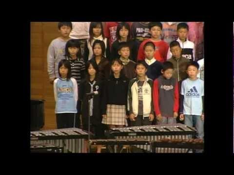 Ikawadani Elementary School