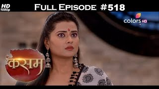 Download Video Kasam - 6th February 2018 - कसम - Full Episode MP3