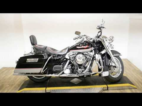 1995 Harley-Davidson Road King in Wauconda, Illinois - Video 1