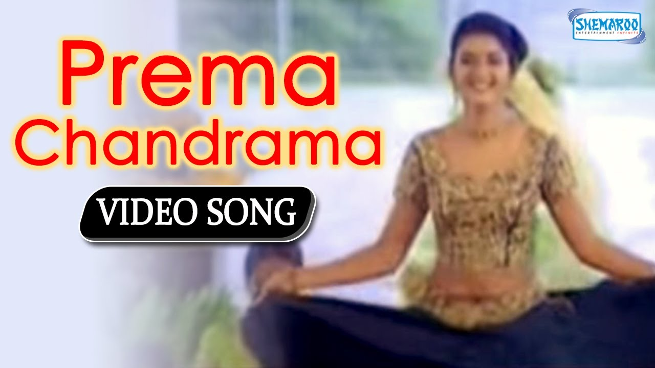 Prema Chandrama lyrics - Yajamana - spider lyrics