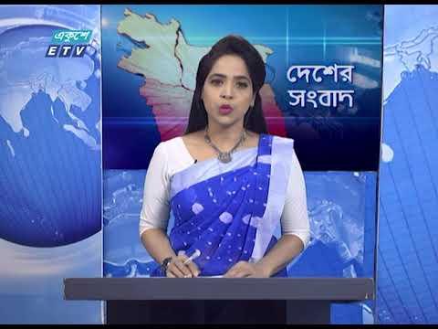 04 PM News || বিকেল ০৪টার দেশের সংবাদ || 04 May 2021 || ETV News