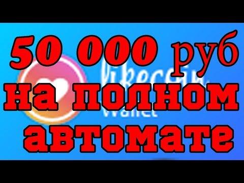 Как я заработал на новой крипте 50 000 рублей на полном пассиве!