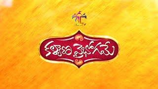 Kalyana Vaibhogam - The Beauty Of Marriages Day 4 || Vedanilayam