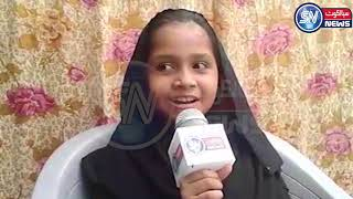 A Beautifull Girl Is Singing A Beautiful Naat  At Sialkotnews