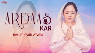 Ardaas Kar (Full Video) - Baljit Kaur Atwal | New Punjabi Song 2020 | Saga Music