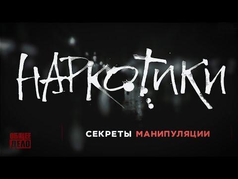 Лечение алкоголизма в новосибирске эффективно