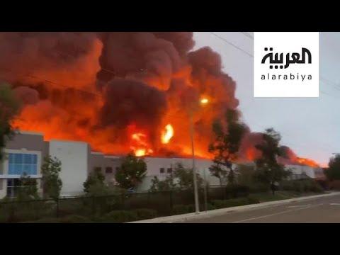 العرب اليوم - شاهد: حريق ضخم يلتهم شركة