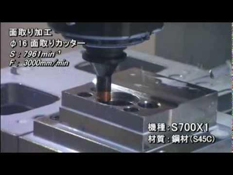 S700X1 高トルク 鉄 加工事例