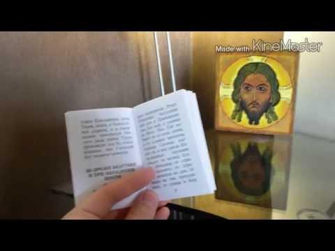 Заговор молитва на исполнение желания