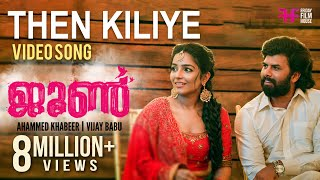 June Video Song   Then kiliye   Ifthi   Vineeth Sreenivasan    Rajisha Vijayan   Vinayak Sasikumar