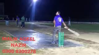 Khuram Chakwal Chased 50 In 10 Balls At Dadyal Premier League