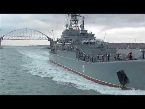 🌍 Украина заявила, что будет захватывать корабли ВМФ России