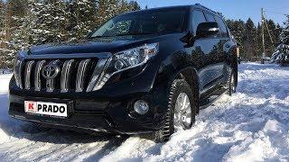 Готов ли Прадо к русской зиме? Что не так с Land Cruiser Prado?