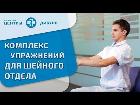 Артроз коленного и тазобедренного сустава как лечить
