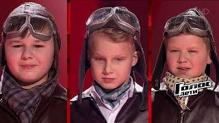 Москалев, Дудко и Трифонов «Потому что мы пилоты» - Поединки - Голос.Дети - Сезон 4
