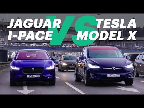 Jaguar  I Pace Кроссовер класса J - тест-драйв 5
