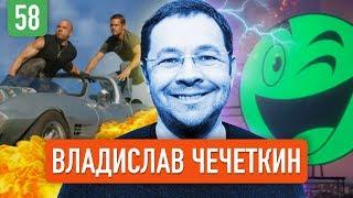 Владислав Чечеткин о будущем ROZETKA, токсичных клиентах и Амазоне