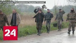 Штраф за незаконную добычу янтаря увеличился в сто раз - Россия 24