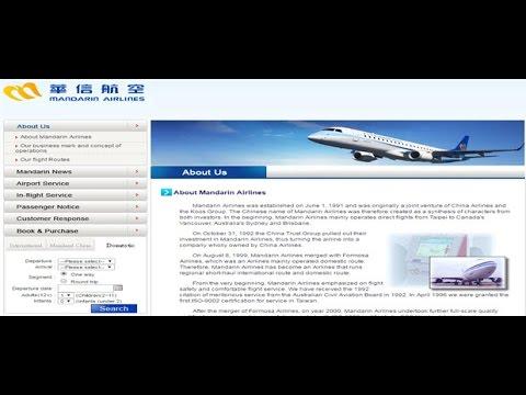 Mandarin Cargo Tracking,Mandarin Air Cargo Tracking Status