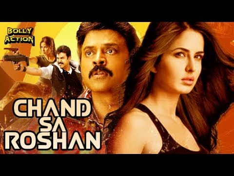 Watch Chand Sa Roshan