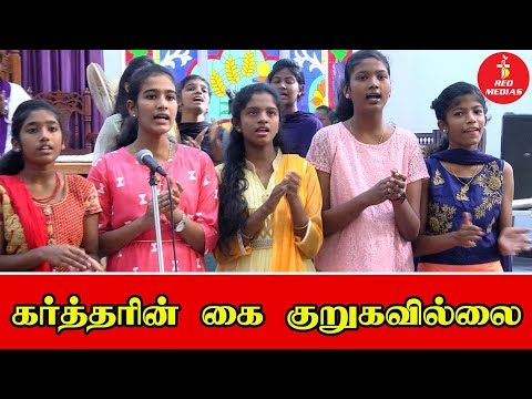 Jikki tamil songs
