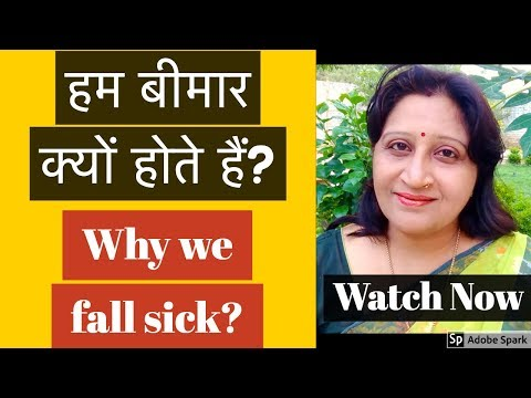 Health Tips - How to be Healthy Naturally | What to do to be Mentally & Physically Fit (Hindi)