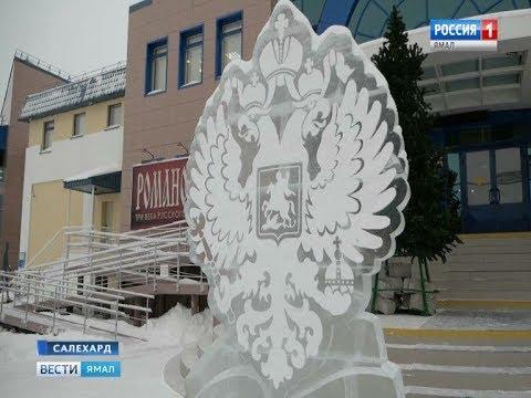 Ямал в Российской империи. Комплекс Шемановского готовит необычную выставку