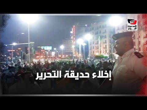 بالسيلفي وعلامة النصر.. الأمن المصري يطلب من الجمهور الجزائري إخلاء حديقة «التحرير»