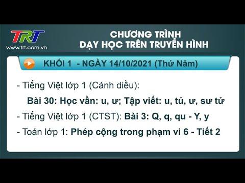 Lớp 1: Tiếng Việt (2 tiết); Toán. - Dạy học trên truyền hình TRT ngày 14/10/2021