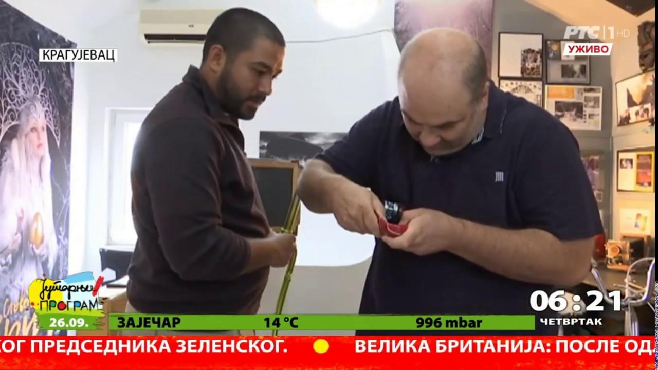 Jutarnji Program RTS-a - Osnivanje muzeja