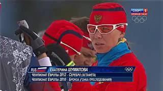 Олимпийские игры 2014. Биатлон. Спринт, 7.5 км. Женщины.