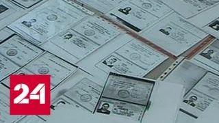 Новый способ мошенничества: людей загоняют в долги без их участия - Россия 24