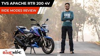 2021 TVS Apache RTR 200 4V BS6 Riding Modes Review | Better Than Bajaj Pulsar NS200 | BikeWale