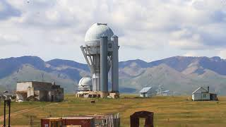 Казахстан. Плато Асы. Телескоп